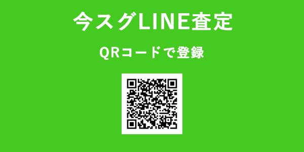 line-mc-qr