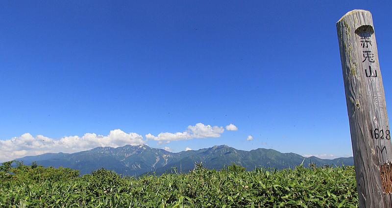 MountainReport43-2