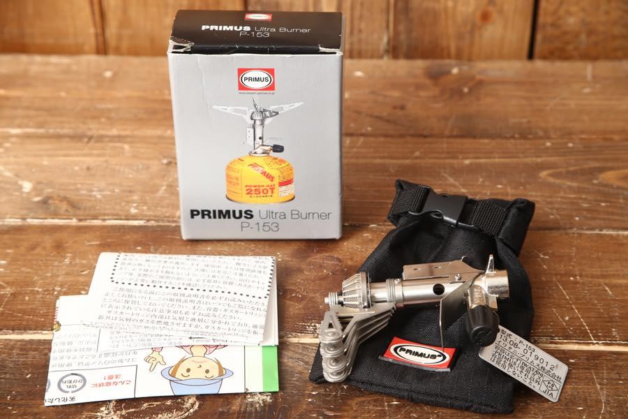primus002