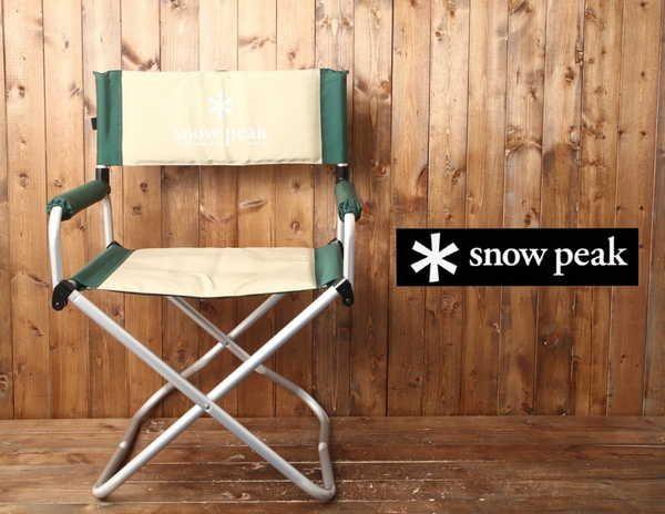 snowpeak01