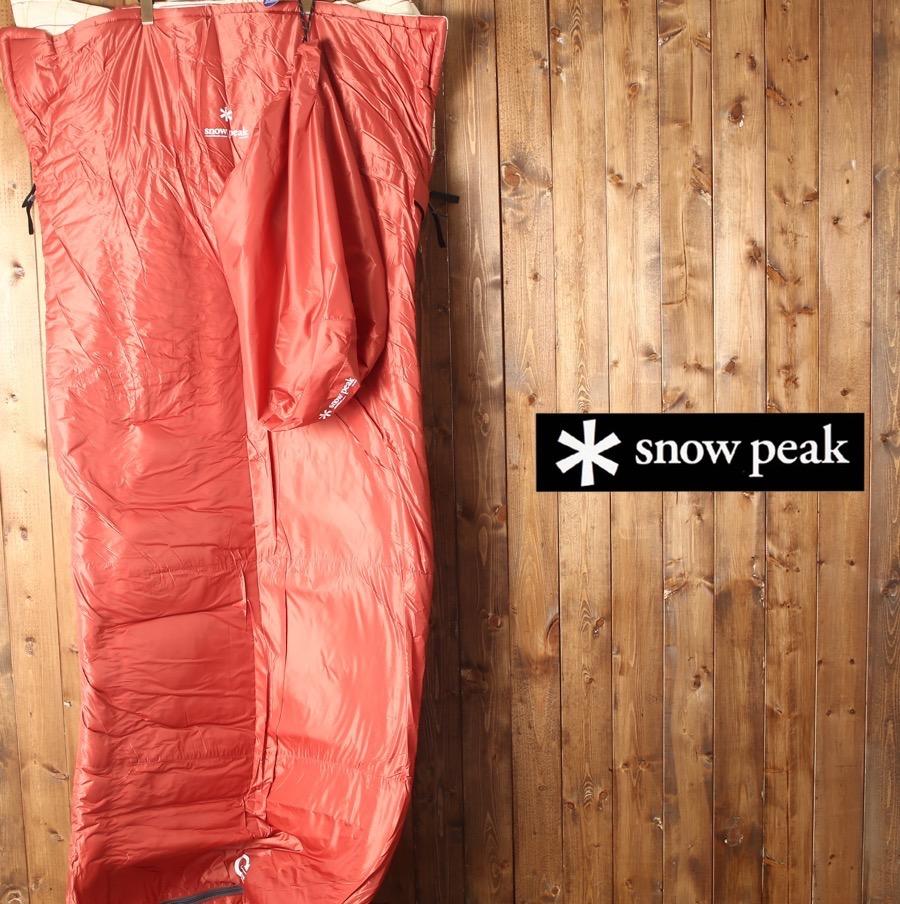 snowpeak011
