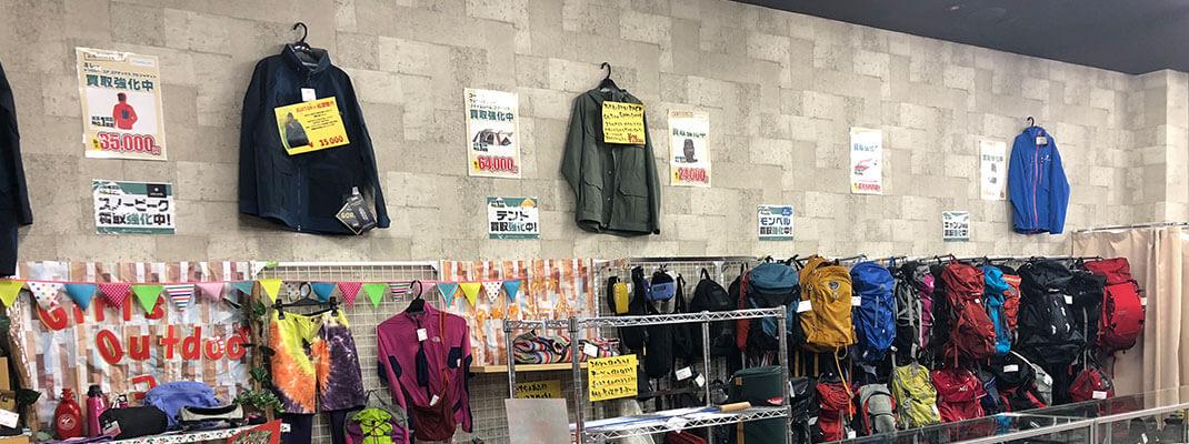 福岡 筑紫野店 店舗写真