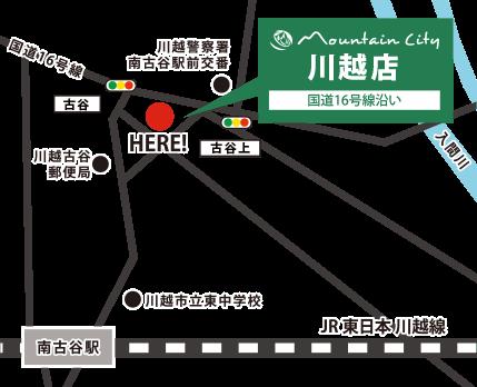 埼玉 川越店 地図