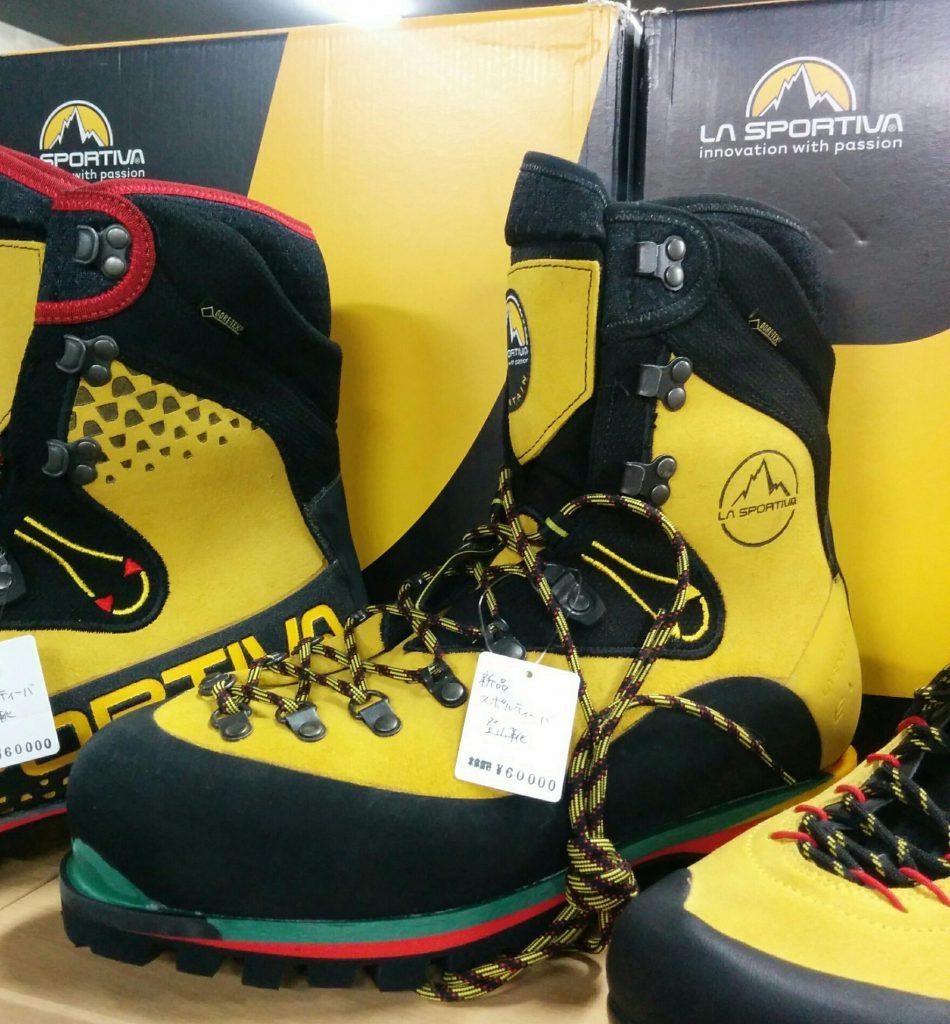 靴_170810_0011