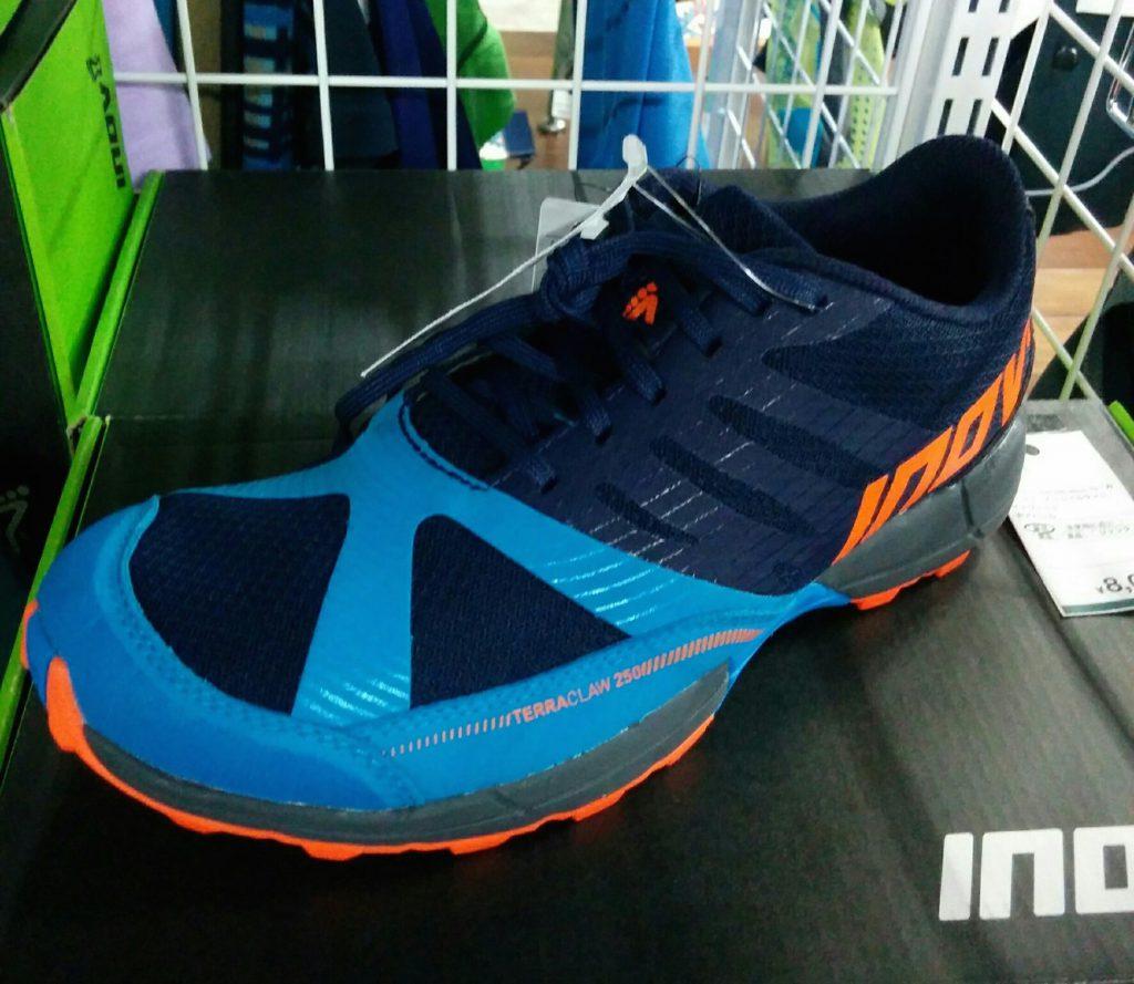 靴_170810_0015