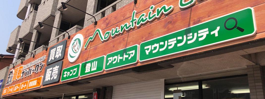 福岡 小倉店 店舗写真