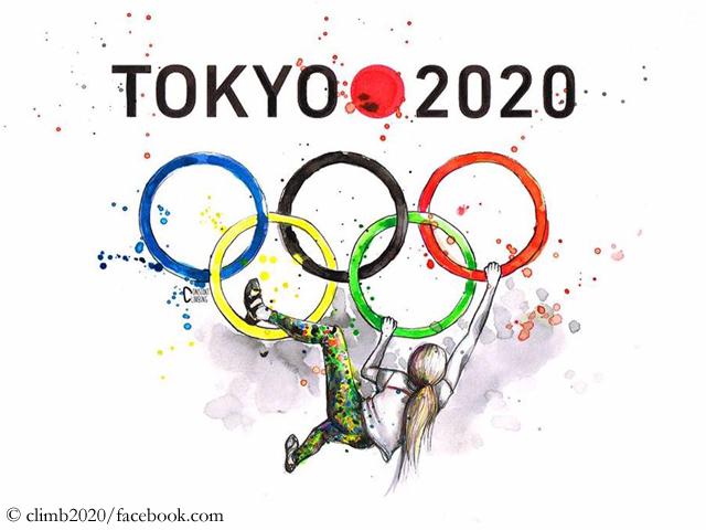 スポーツクライミング2020