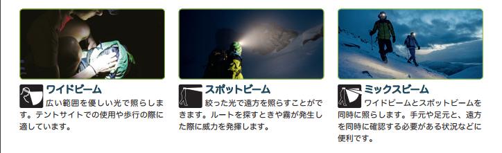 23_2_20170126