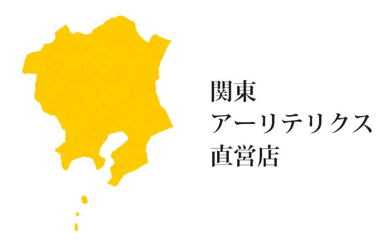 89_2_20170328