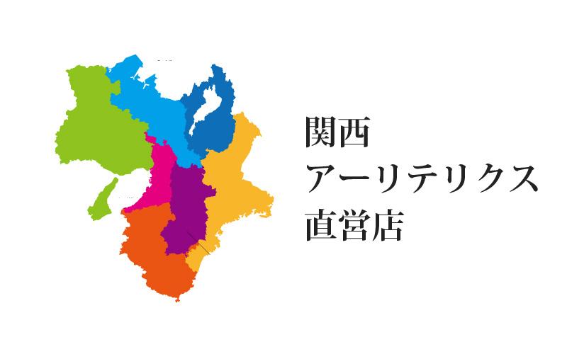 89_3_20170328