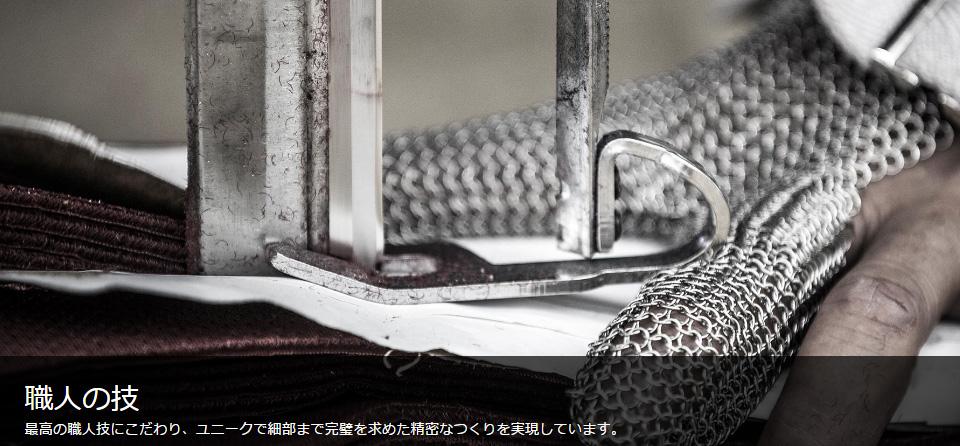 90_6_20170328