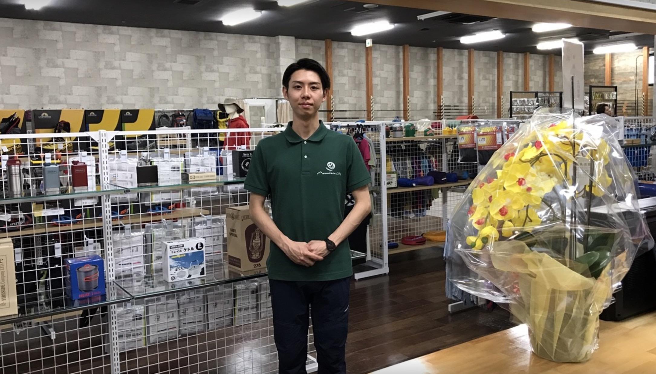 マウンテンシティ福岡筑紫野店 店長