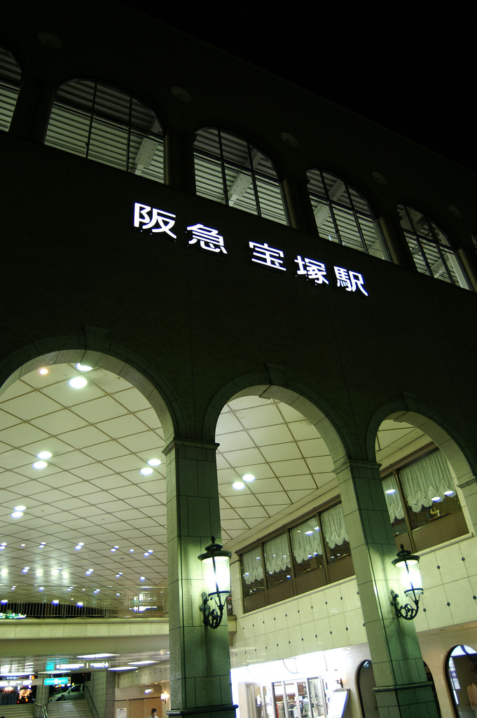 45_2_201705