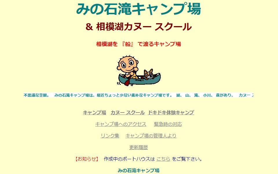 55_3_20170818