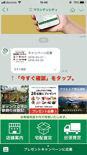 """""""ステップ1"""""""