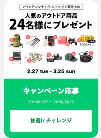 """""""ステップ2"""""""