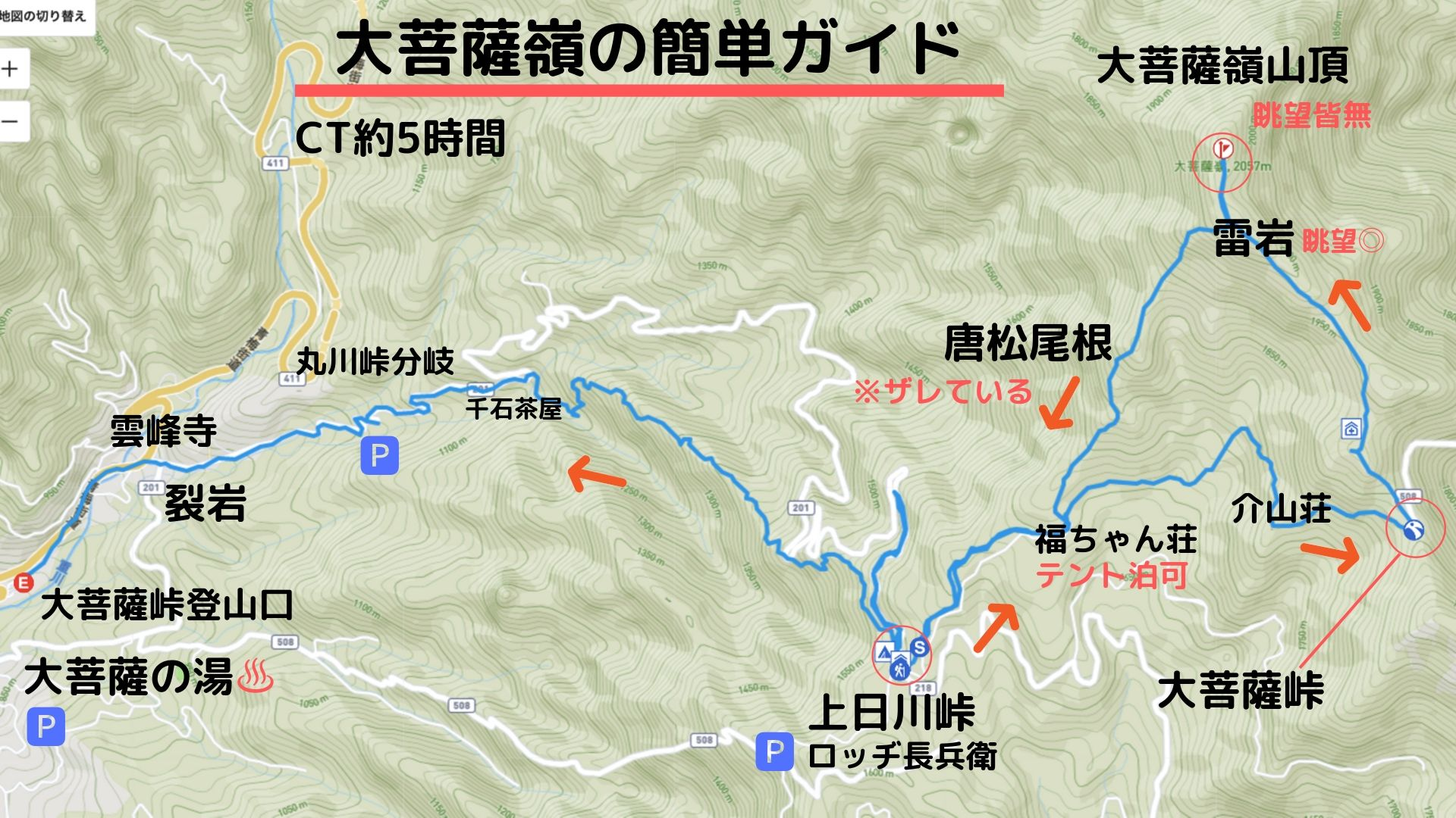 大菩薩嶺の日帰り登山コースの図