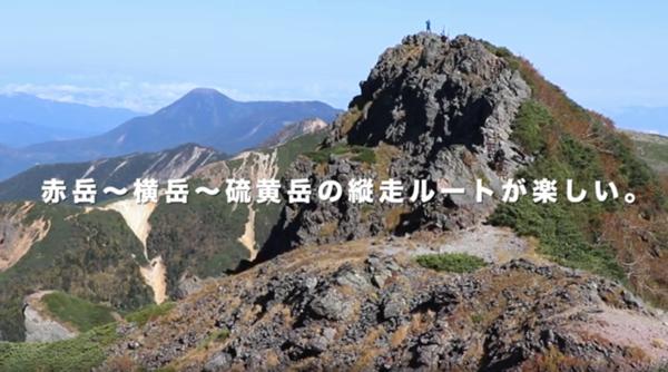 赤岳から横岳までの写真