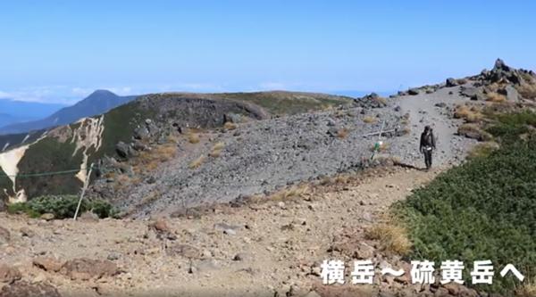 横岳から硫黄岳までの写真
