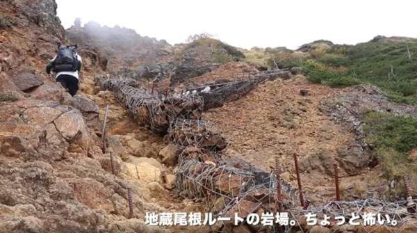 地蔵尾根の岩場の写真