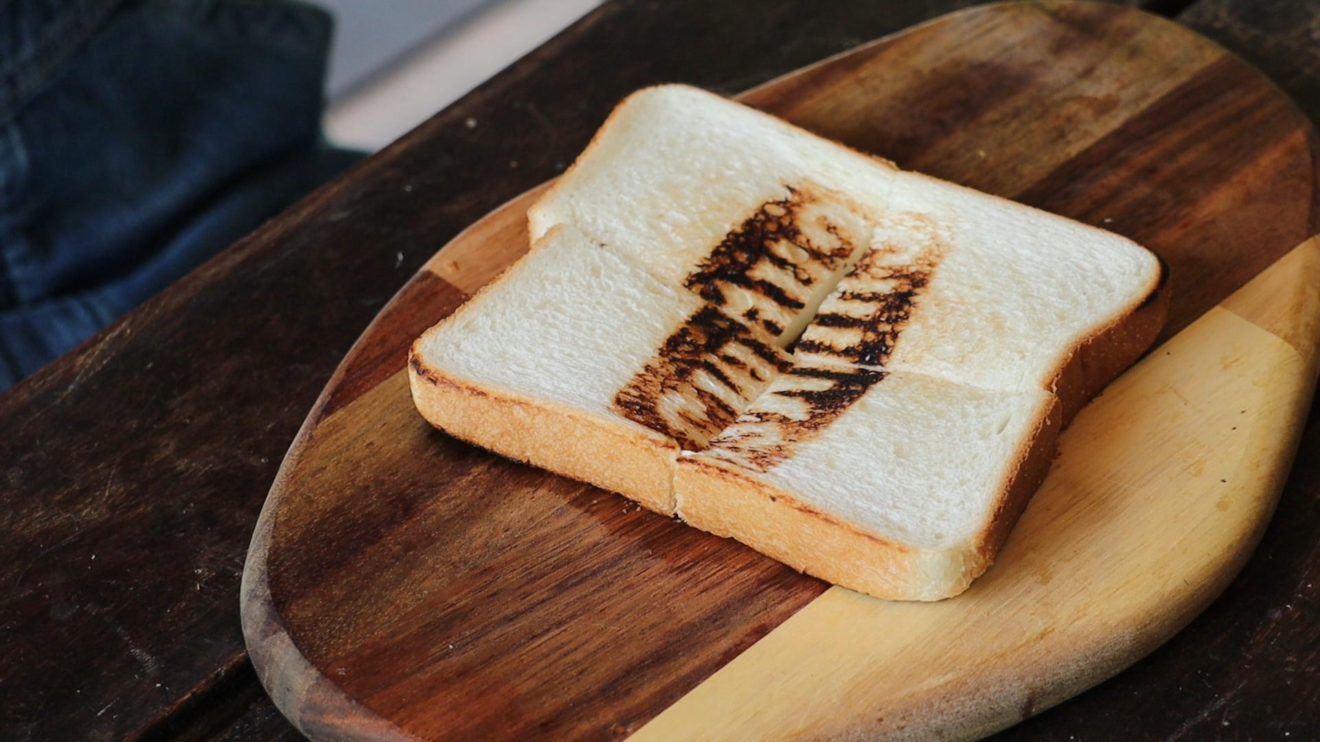 食パンを焼きます